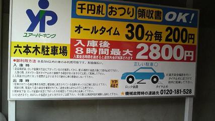 2008030312440000.jpg