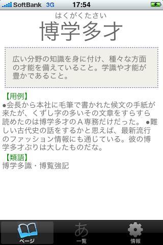 yoji_page.jpg